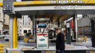 تخریب اموال عمومی در خیابان پیروزی تهران