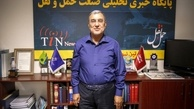 شهر فرودگاهی امام در گذر تاریخ/قسمت شصت و دوم