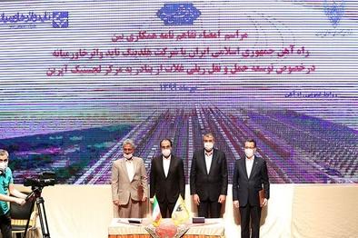 امضای تفاهمنامه سرمایهگذاری بین راه آهن و تایدواترخاورمیانه