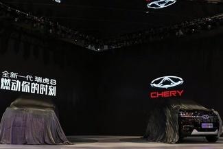 رونمایی چری از مدل تیگو8 در نمایشگاه شانگهای