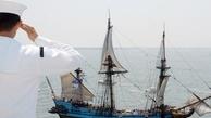 آییننامه بازگشت دریانوردان به میهن