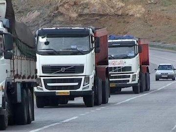 ممنوعیت اعزام کامیون ها به مرز های پرویزخان و باشماق