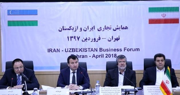 توسعه ارتباطات ایران و ازبکستان چگونه انجام میشود؟