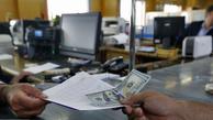فروش دلار ۱۱ هزار و ۴۵۰تومانی در صرافیهای بانکی