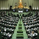 لحظه به لحظه با جلسه رای اعتماد/ اخذ رای از نمایندگان مجلس آغاز شد
