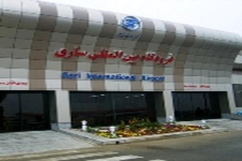 تلاش برای تجهیز فرودگاه ساری به تجهیزات کمک ناوبری مورد نیاز