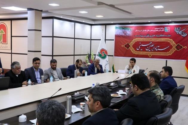 آمادگی کمیته حملونقل و سوخت ستاد اربعین حسینی در مزهای شلمچه و چذابه