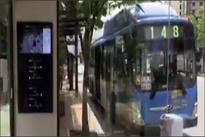فیلم| تب سنجی در ایستگاههای اتوبوس کره جنوبی