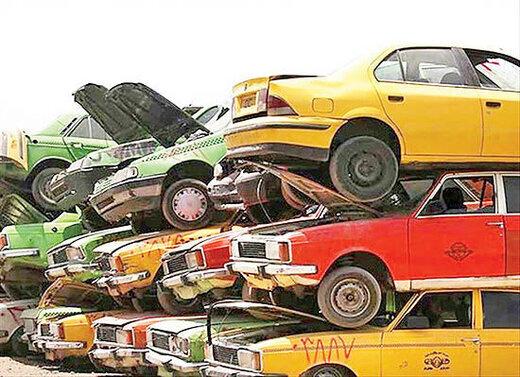 خودروهای فرسوده سالانه ۵۳ هزار میلیارد تومان به کشور ضرر می زنند