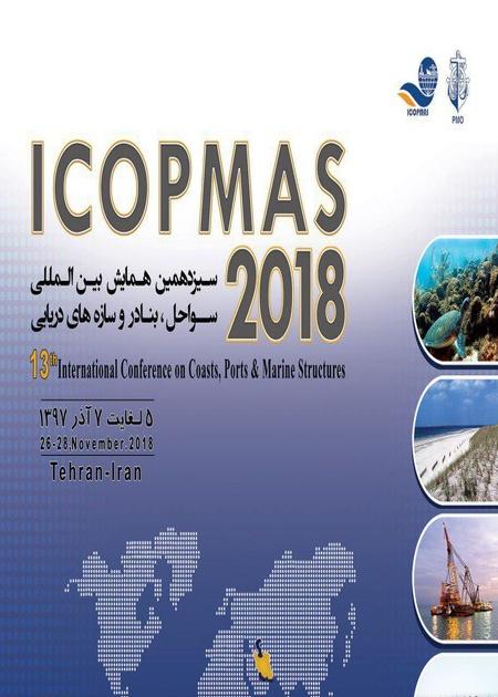 همایش ICOPMAS در ایران و اهداف اصلی سازمان جهانی دریانوردی