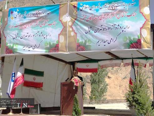آمادگی مجلس برای کمک به تامین مالی آزادراه تهران-شمال