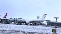پرواز همدان - مشهد لغو شد