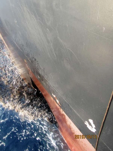 Iran Releases Photos of Damage to Tanker Attacked in Red Sea