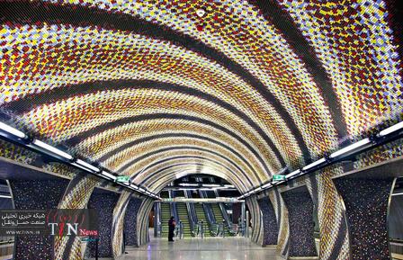 ایستگاههای مترو در سراسر دنیا