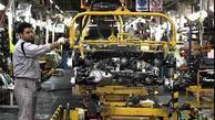 داخلی سازی ۷ قطعه صنعت خودرو به تولید انبوه رسید