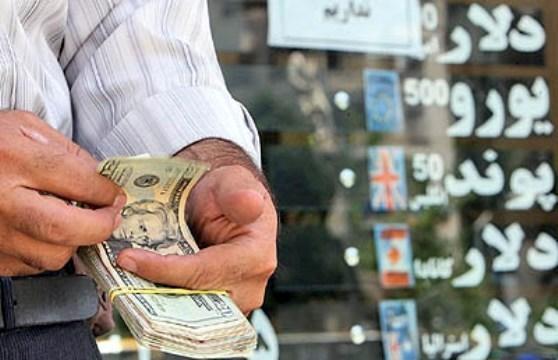 دلار دولتی ۲۱۲ تومان ارزان شد