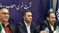 سکوت مالک ایران ایرتور شکست: از نماینده مشهد شکایت کردیم