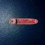 Iran Seizes Another Tanker for Allegedly Smuggling Fuel