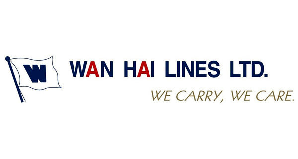 Wan Hai Lines Confirmed Orders For 20 New Vessels
