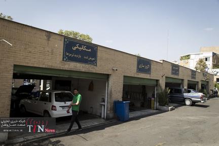 مرکز معاینه فنی سراج