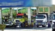 اختصاص سهمیه سوخت بر اساس پیمایش و مزیتی که از بین رفت