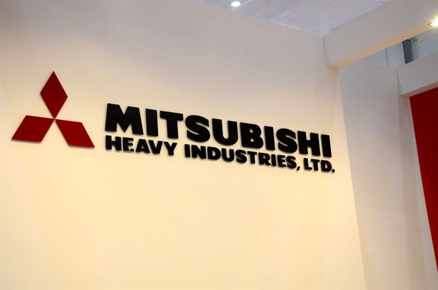 Mitsubishi Launches Taiheiyo Ferry's New Ship