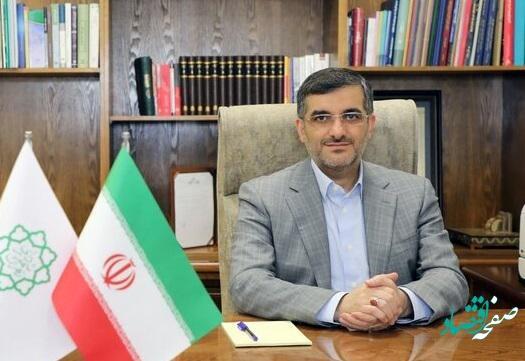 شهردار منطقه ۶ تهران منصوب شد