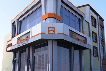طرح «بخشودگی جرایم» بانک مسکن تمدید شد