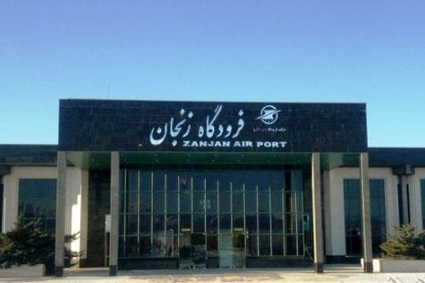 برنامهریزی برای انجام پروازهای خارجی از فرودگاه زنجان