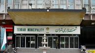 زمان ارائه برنامه ۱۱ گزینه تصدی شهرداری تهران اعلام شد