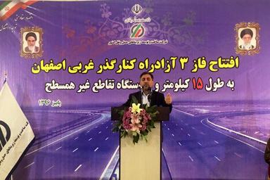 مسیر اصفهان-شیراز 141 کیلومتر کوتاه شد
