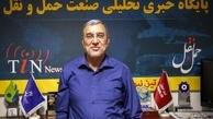 شهر فرودگاهی امام در گذر تاریخ/قسمت شصت و هفتم