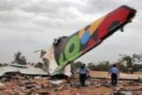 سقوط هواپیمای کلمبیا با ۱۱ کشته