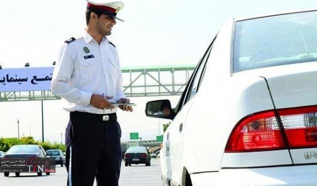 برگههای معاینه فنی خودرو ها در آینده حذف میشود