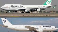 بازگشت مسافران ایرانی از دوبی توسط ماهان و ایران ایر