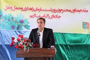 پایان عملیات ترانشه برداری نقاط پرتصادف استان اصفهان