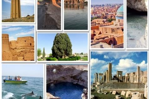 ۳ دلیل «تراول ویکلی» برای رونق گردشگری ایران