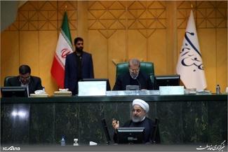 گزارش تصویری/حضور رئیس جمهور در صحن علنی مجلس