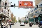 بازار سیاه فروش طرح ترافیک راه افتاد + عکس