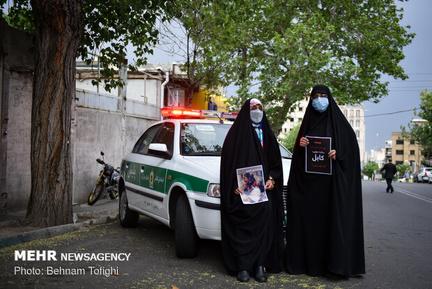 یادبود شهدای کابل