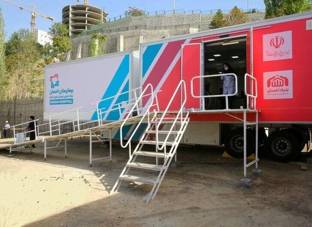 راه اندازی بیمارستان صحرایی مسیح دانشوری ویژه بیماران کرونایی