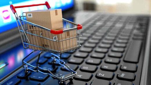 فروشگاههای جعلی در فضای مجازی چه نشانههایی دارند؟