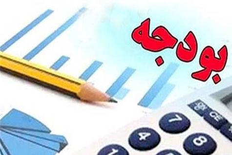 مهمترین بندهای لایحه بودجه ۹۸