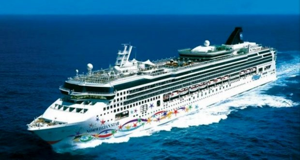 Propulsion failures reported in Norwegian Star cruise ship
