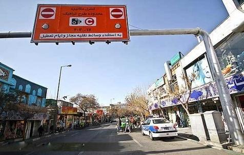 توضیح شهرداری تهران درباره ارسال پیامک طرح ترافیک