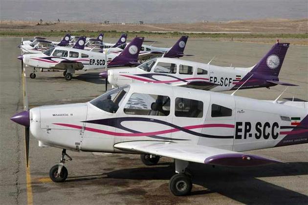 صدور مجوز آموزش از راه دور خلبانی