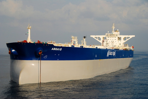 Saudi Arabia Expects No Oil Supply Impact from Houthi Tanker Attack