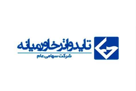 تایدواتر و بانک ملت تفاهم نامه امضا کردند