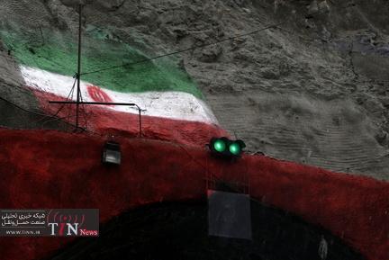 آزادراه تهران - شمال