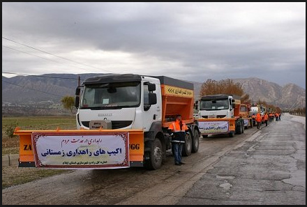 تمهیدات راهداران شهرستان ارومیه برای فصل زمستان